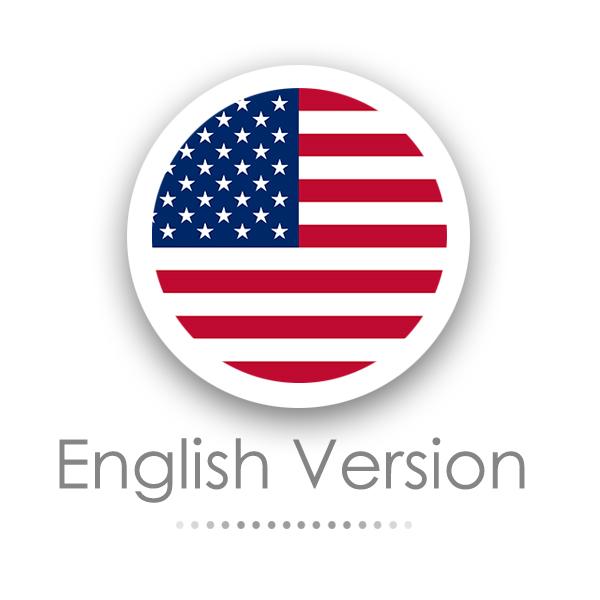 imagen Ingles